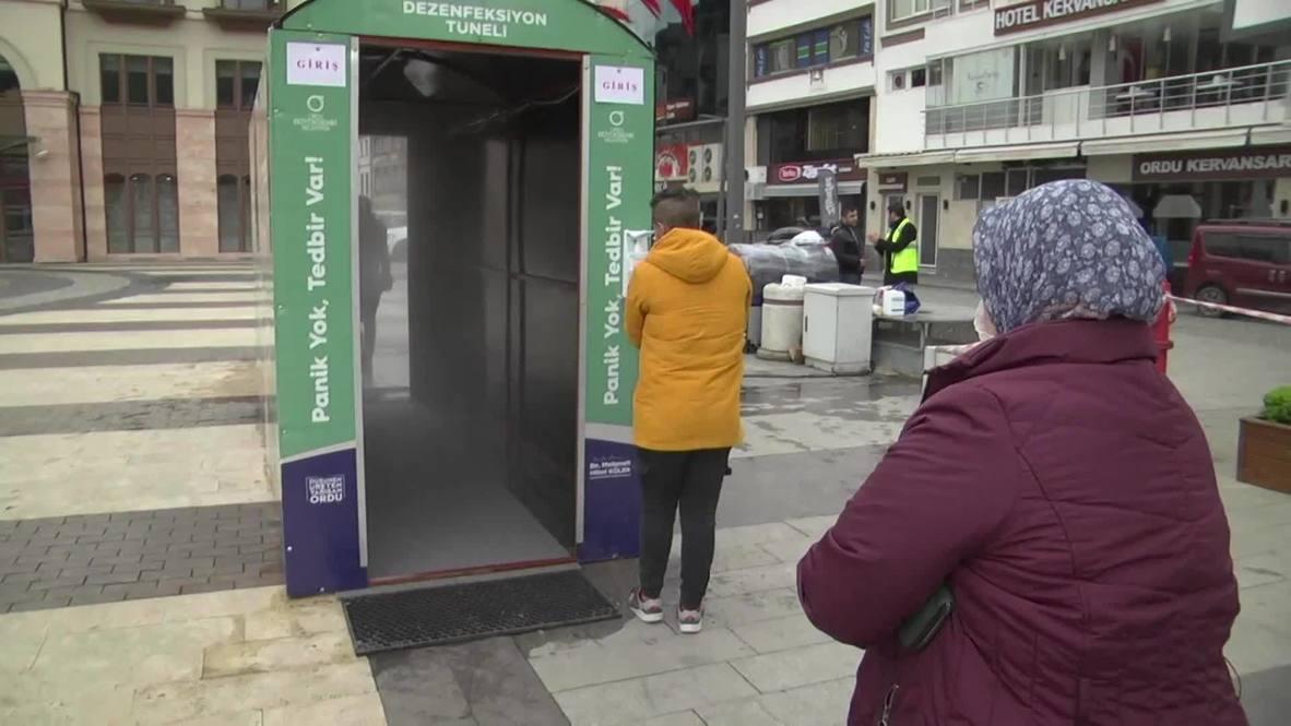 Турция: Власти города Орду установили на улице дезинфицирующий тоннель для борьбы с коронавирусом