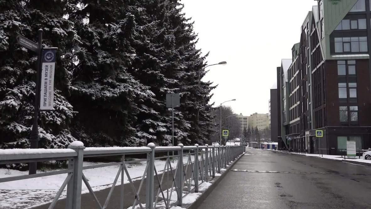 Россия: Калининградцы покинули улицы города в связи с введением режима самоизоляции