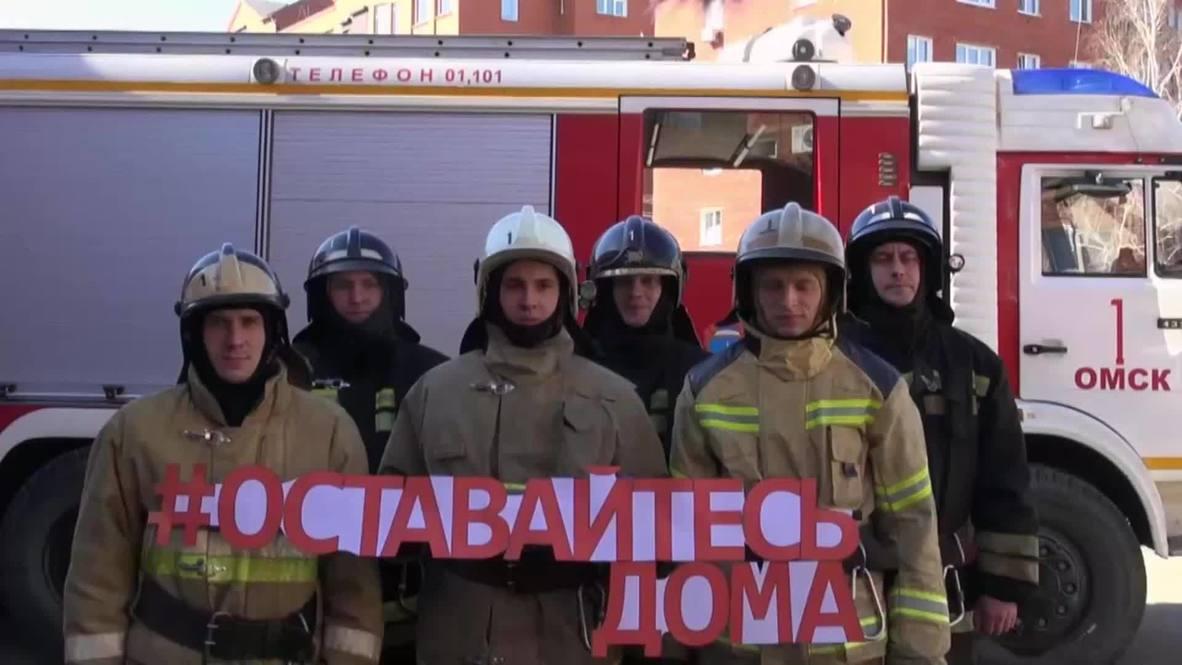 Оставайтесь дома. Российские экстренные службы присоединились к всемирному флешмобу