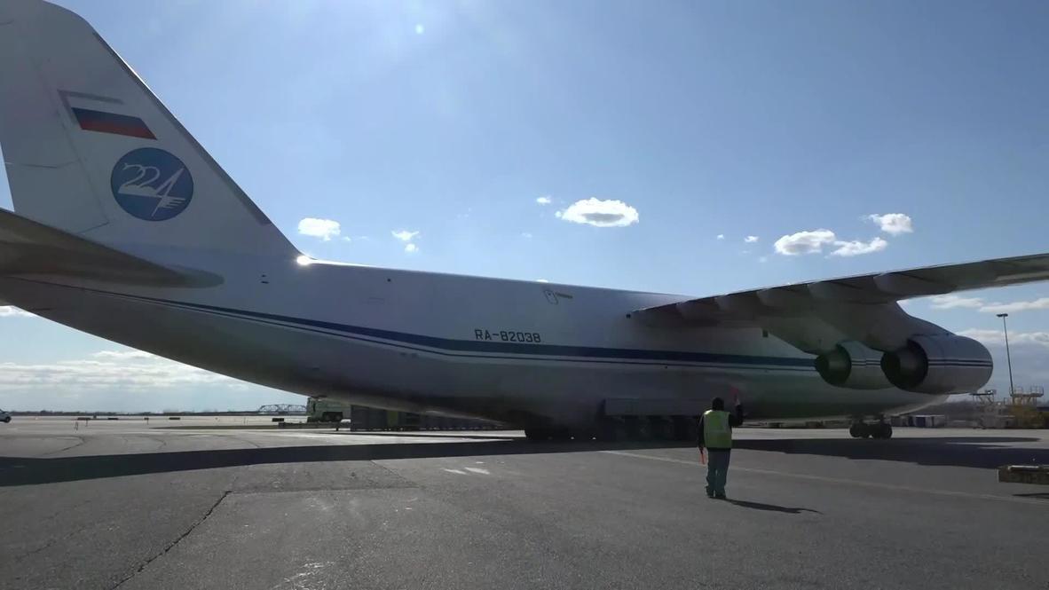 США: Российский самолет с медпомощью для борьбы с коронавирусом приземлился в Нью-Йорке
