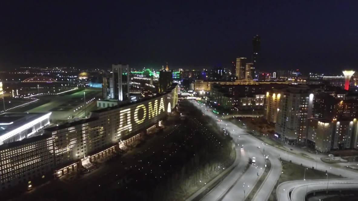 Казахстан: Ночной Нур-Султан просит оставаться дома