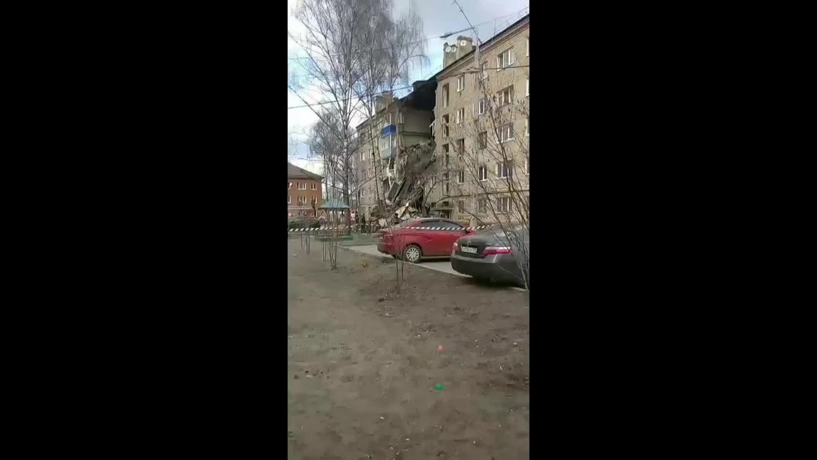 Россия: Неисправность газовой колонки - в МЧС назвали возможную причину взрыва в Орехово-Зуеве