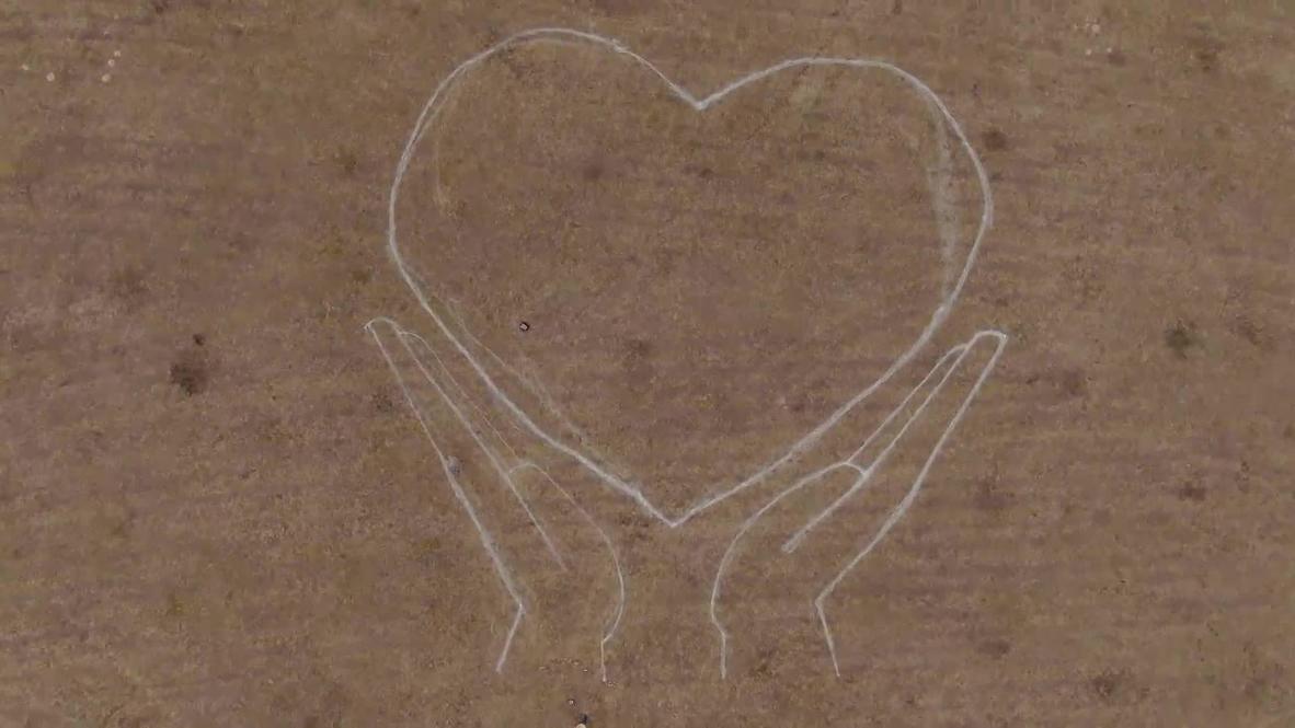 """""""Спасибо врачам"""". На поле в Подольске нарисовали огромное сердце в благодарность медикам"""