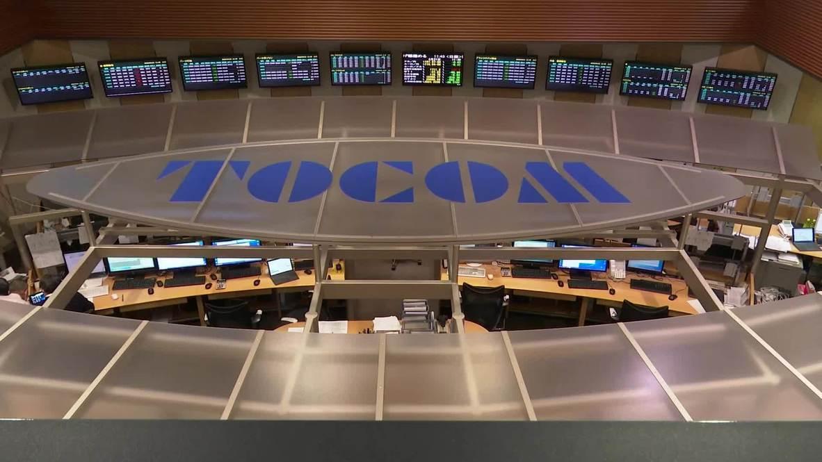 Japón: Mercados de Tokio caen tras las turbulencias mundiales por la caída del precio del barril de petróleo