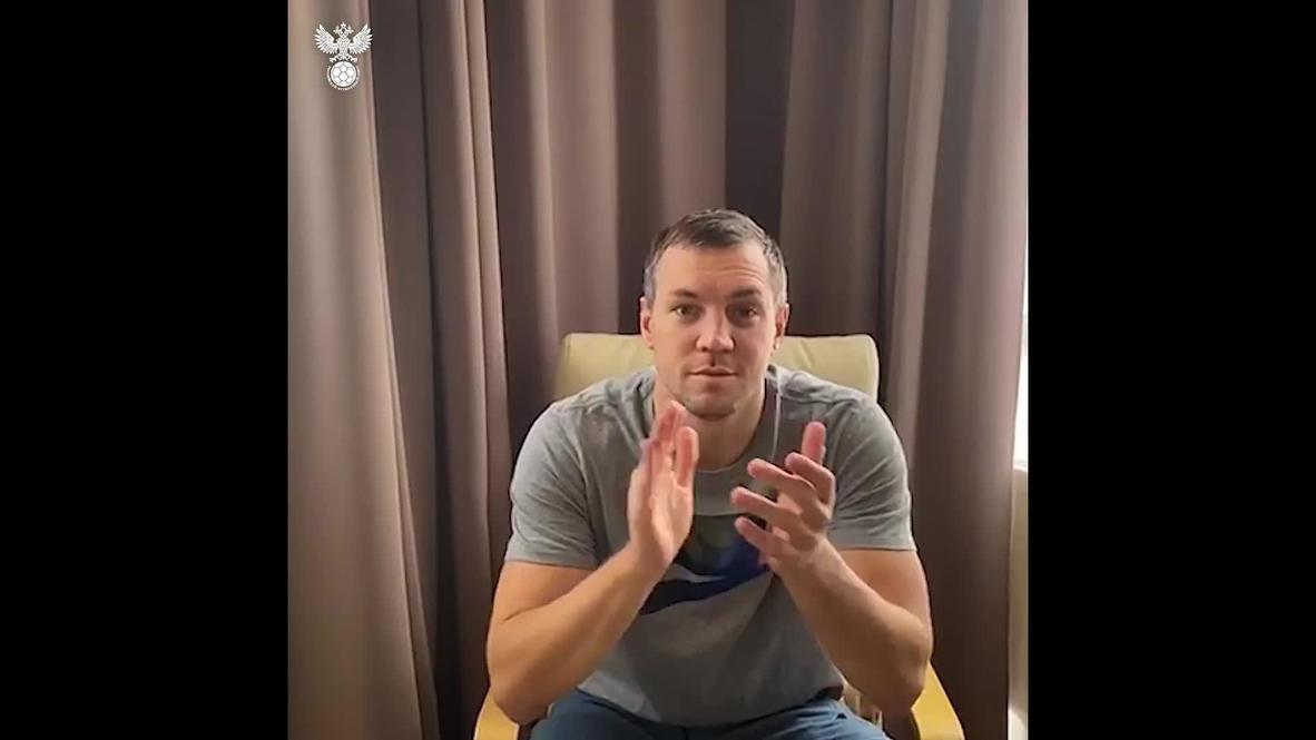 Россия: Футболисты аплодисментами поблагодарили врачей, спасающих пациентов от коронавируса
