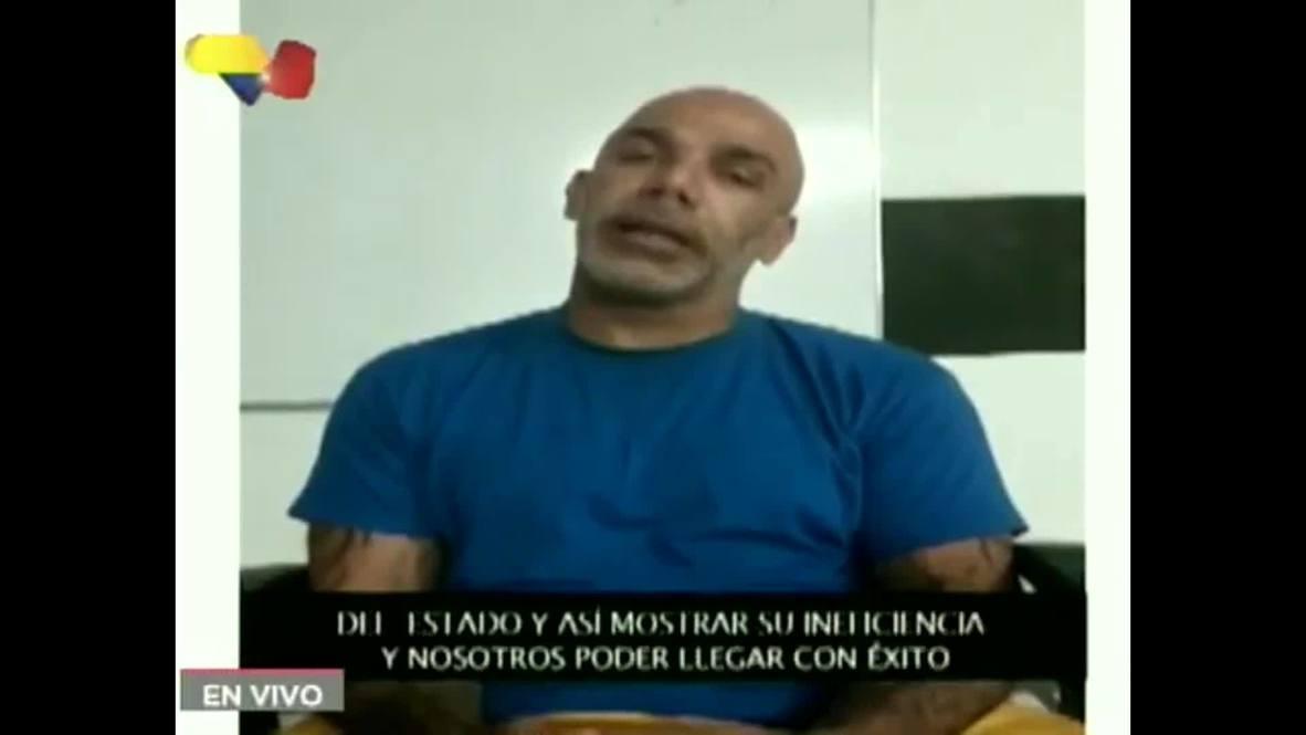 """فنزويلا: أحد المعتقلين في """"التوغل الفاشل"""" يدعي تلقيه أوامر من عميل إدارة مكافحة المخدرات الأمريكية"""