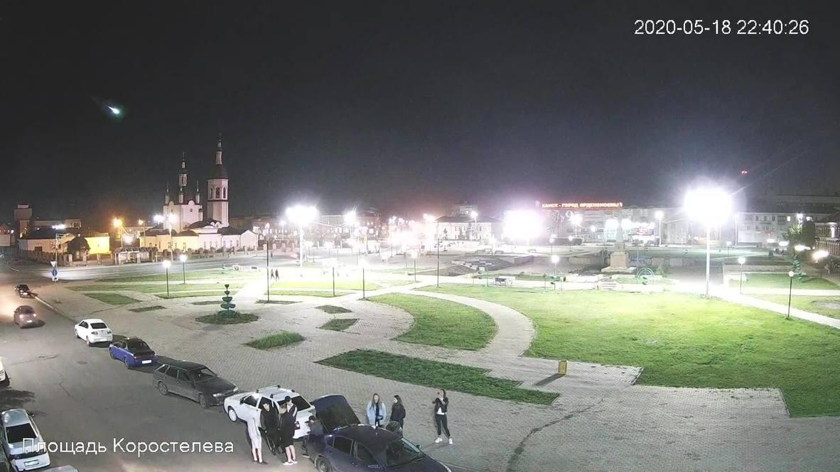 Russia: Burning meteor caught on CCTV in Siberia