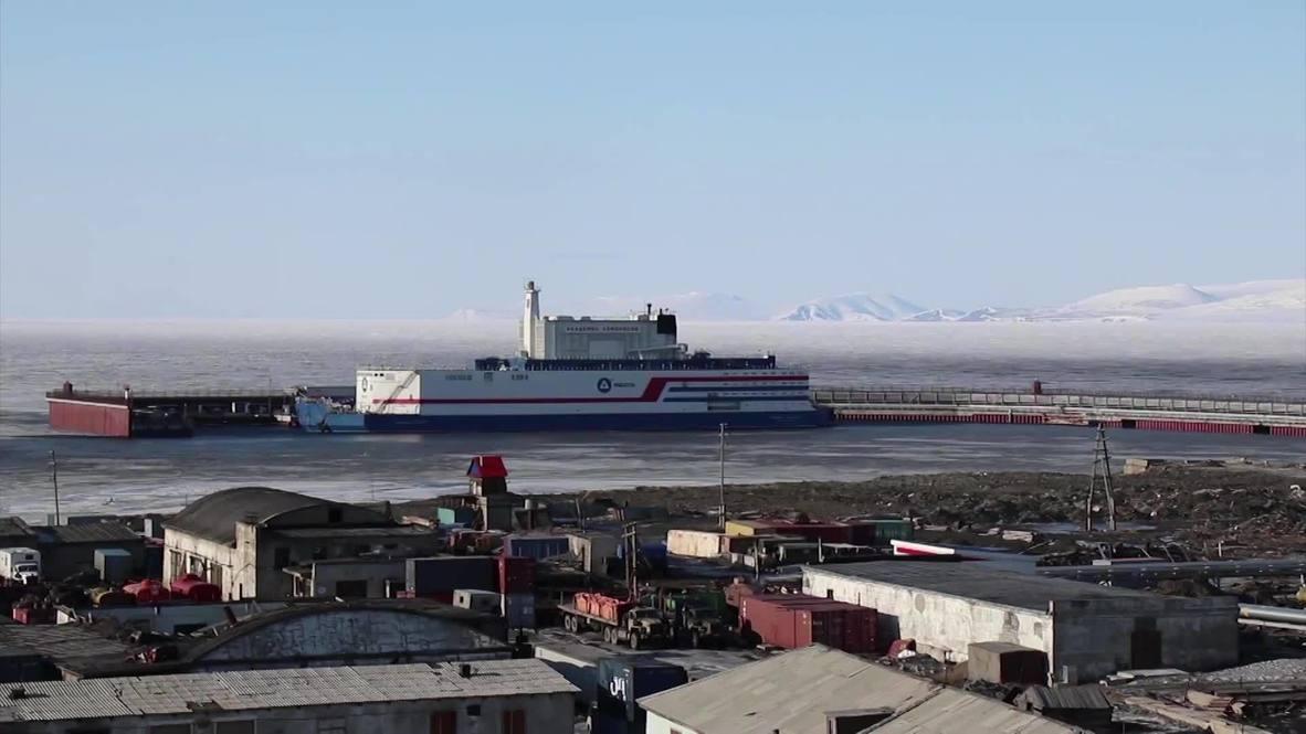 Россия: Первая в мире плавучая атомная теплоэлектростанция введена в эксплуатацию в Певеке