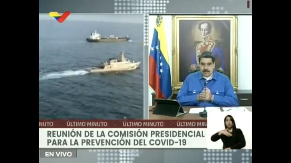 """فنزويلا: الرئيس مادورو يشكر إيران على """"التضامن"""" بعد وصول ناقلة النفط"""