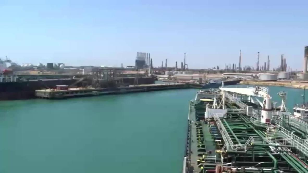 Venezuela: Segundo petrolero iraní llega a la mayor refinería del país