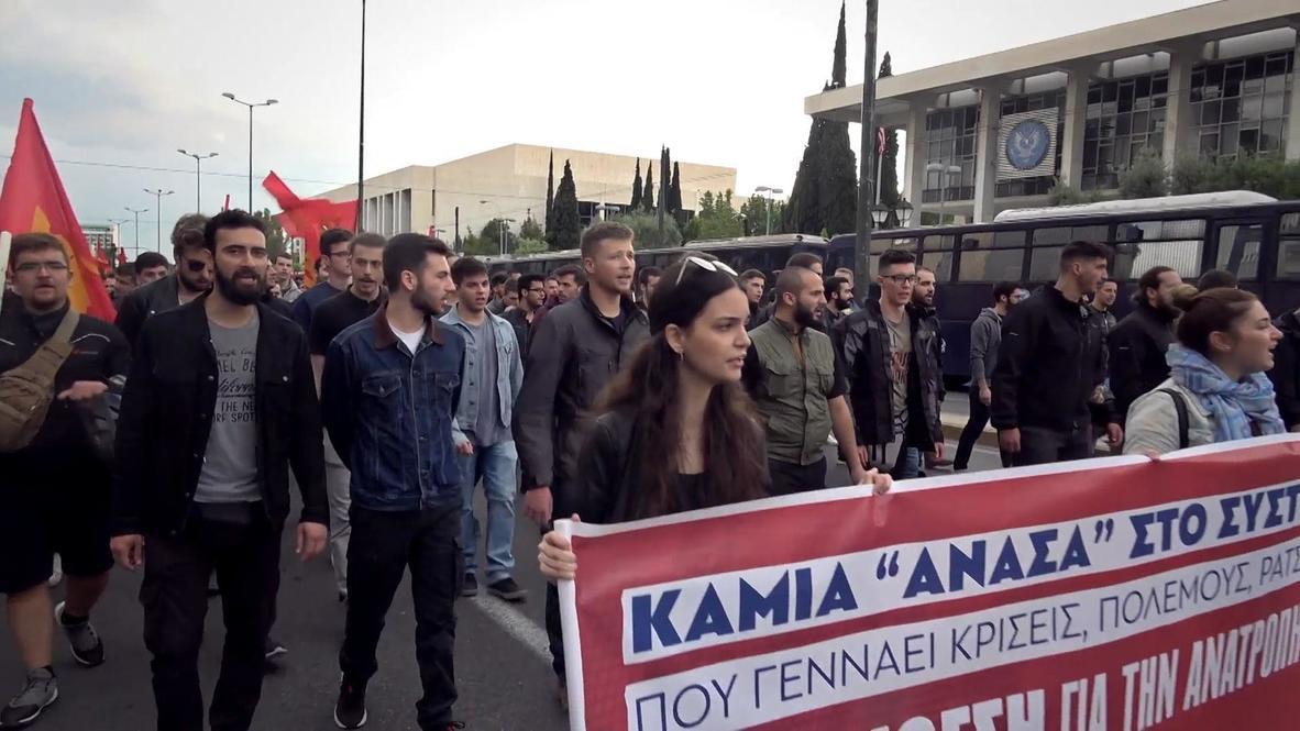 اليونان: المئات يتظاهرون أمام السفارة الأمريكية احتجاجا على مقتل جورج فلويد