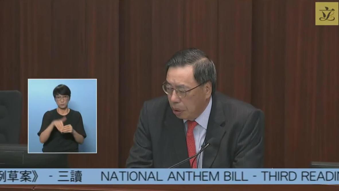 Hong Kong: Consejo Legislativo aprueba proyecto de ley que prohíbe insultar el himno nacional chino