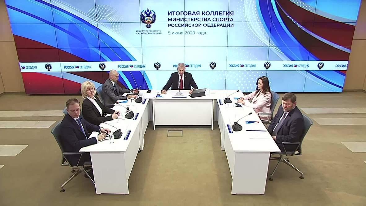 Россия: Вице-премьер Чернышенко уверен в скорейшем возобновлении спортивных мероприятий в регионах страны