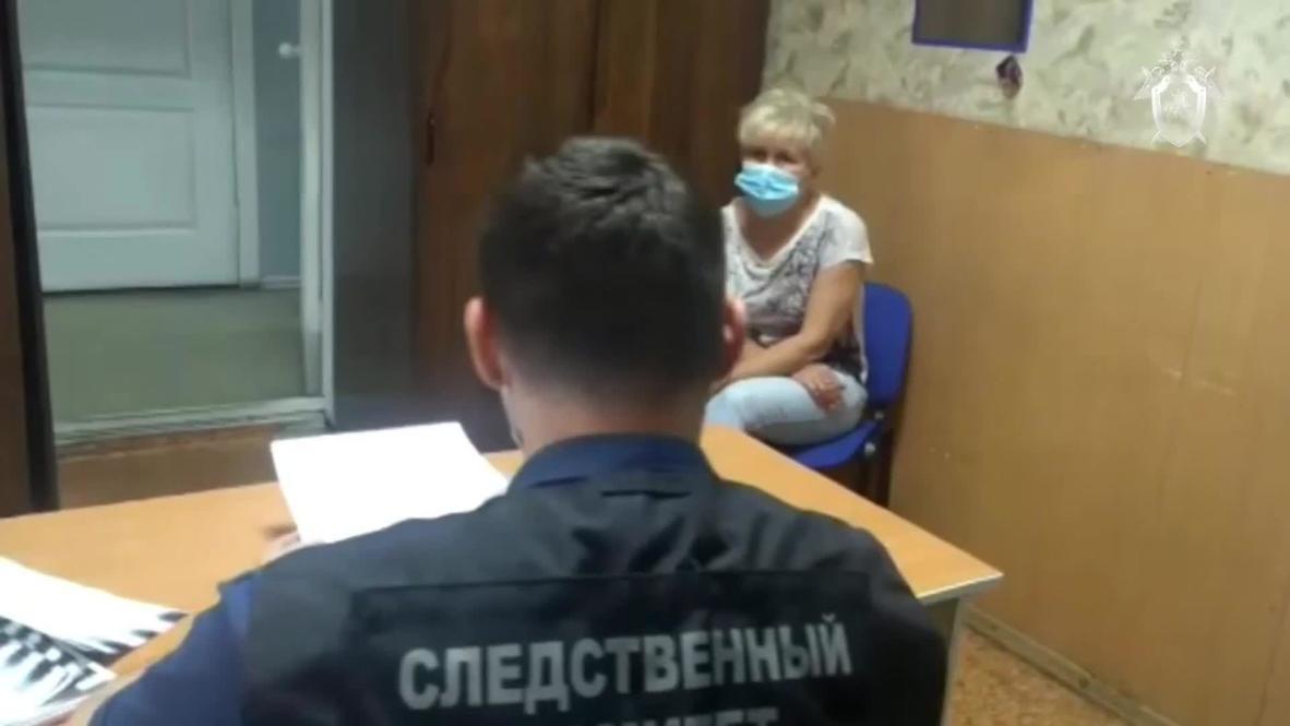 Россия: Следователи Красноярска задержали женщину, ударившую внучку по лицу
