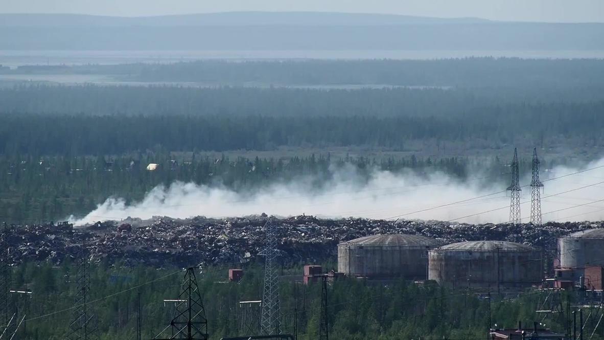 Россия: В Норильске произошел пожар на полигоне твердых промышленных отходов