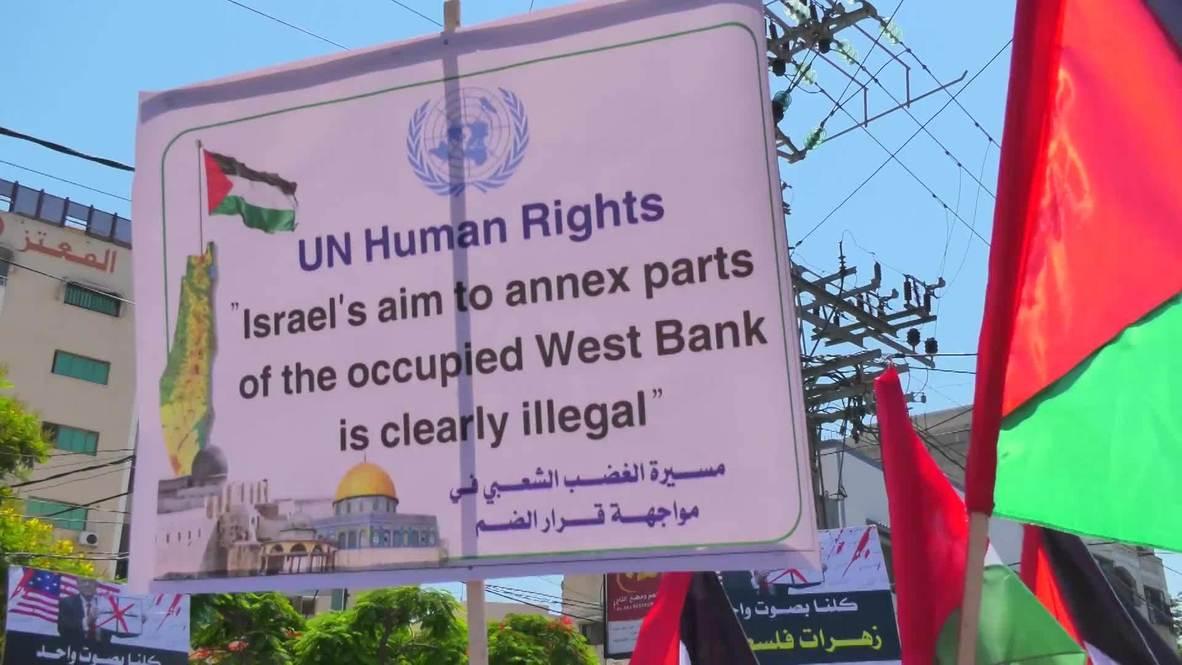 دولة فلسطين: مسيرات في غزة ضد خطة ضم الضفة الغربية