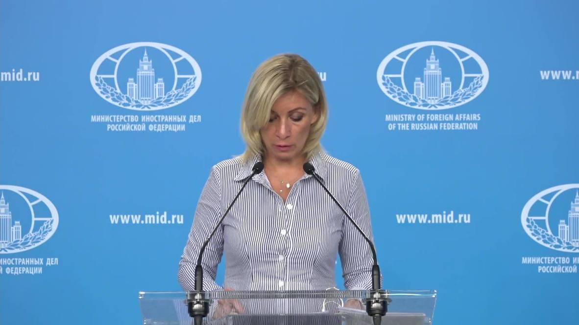 Россия: Москва никогда не поставляла вооружения талибам*, только законному правительству Афганистана – Захарова