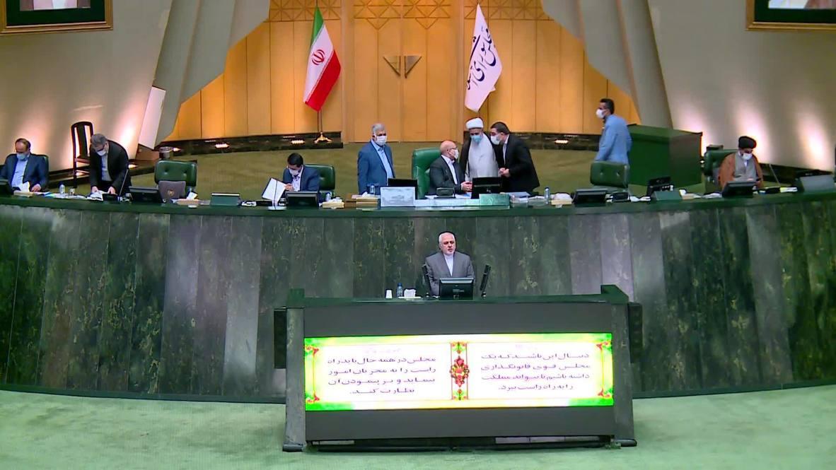 """إيران: ظريف يستنكر """"الإرهاب الاقتصادي"""" الأمريكي في خطاب أمام البرلمان"""