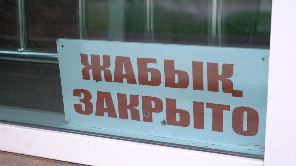 Казахстан: Власти страны повторно ввели карантин из-за ухудшения ситуации с коронавирусом