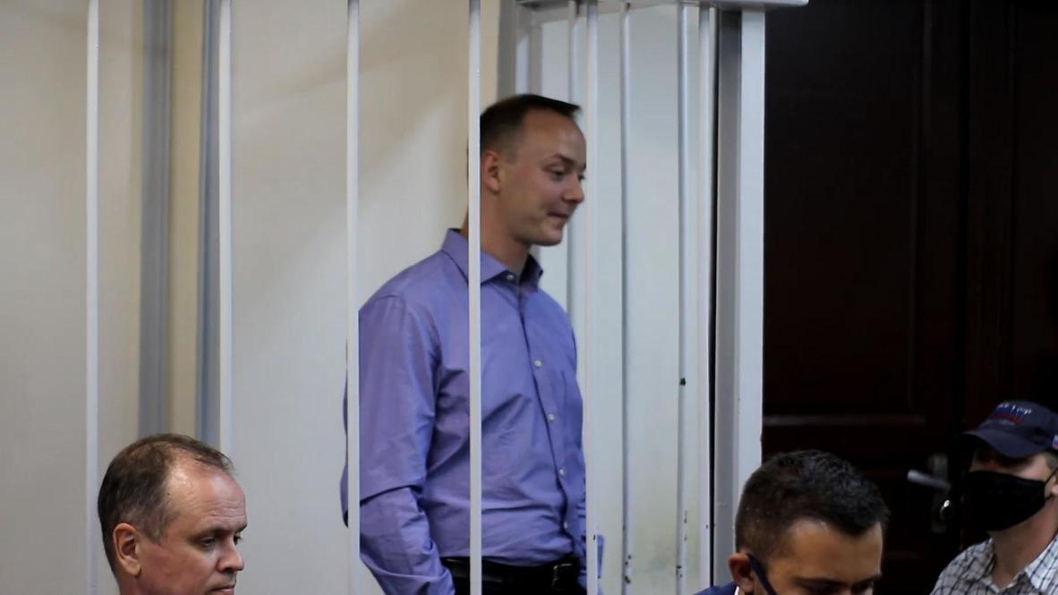 Rusia: Asistente de la agencia espacial es detenido por traición