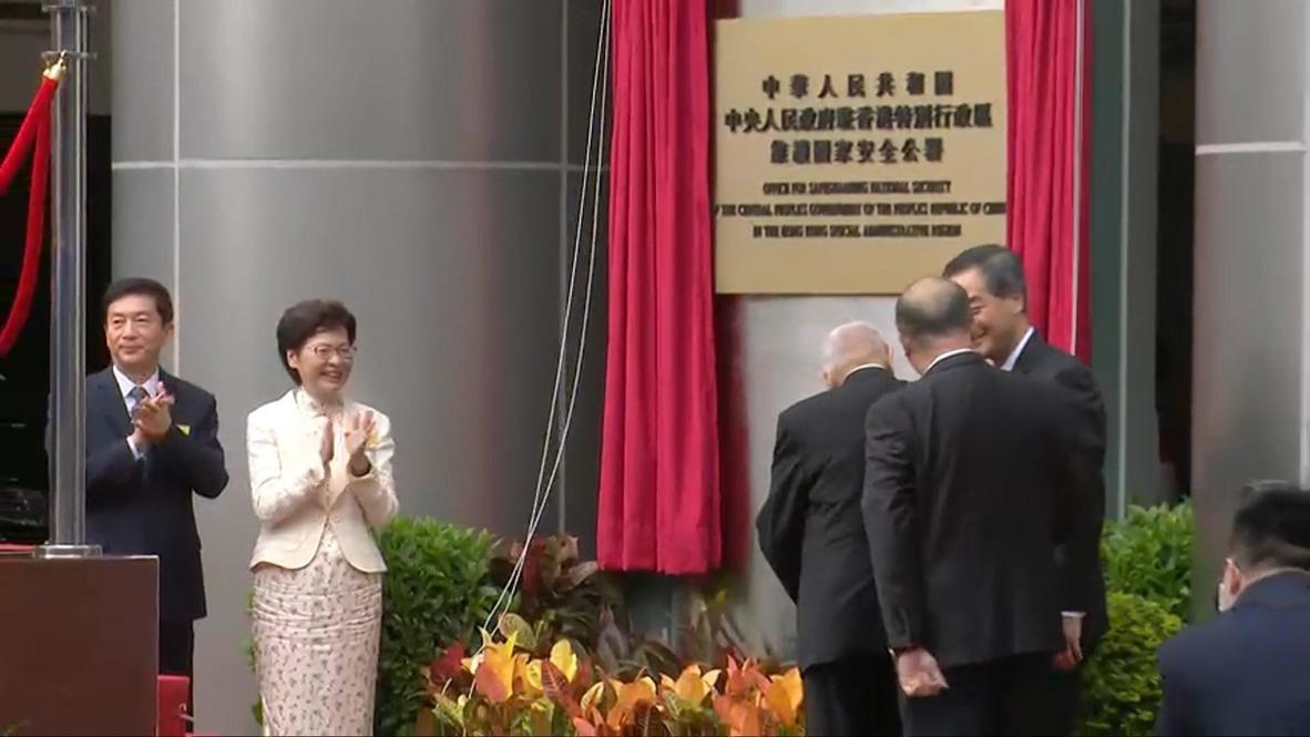 هونغ كونغ: لام تحضر حفل افتتاح مكتب الأمن القومي الجديد