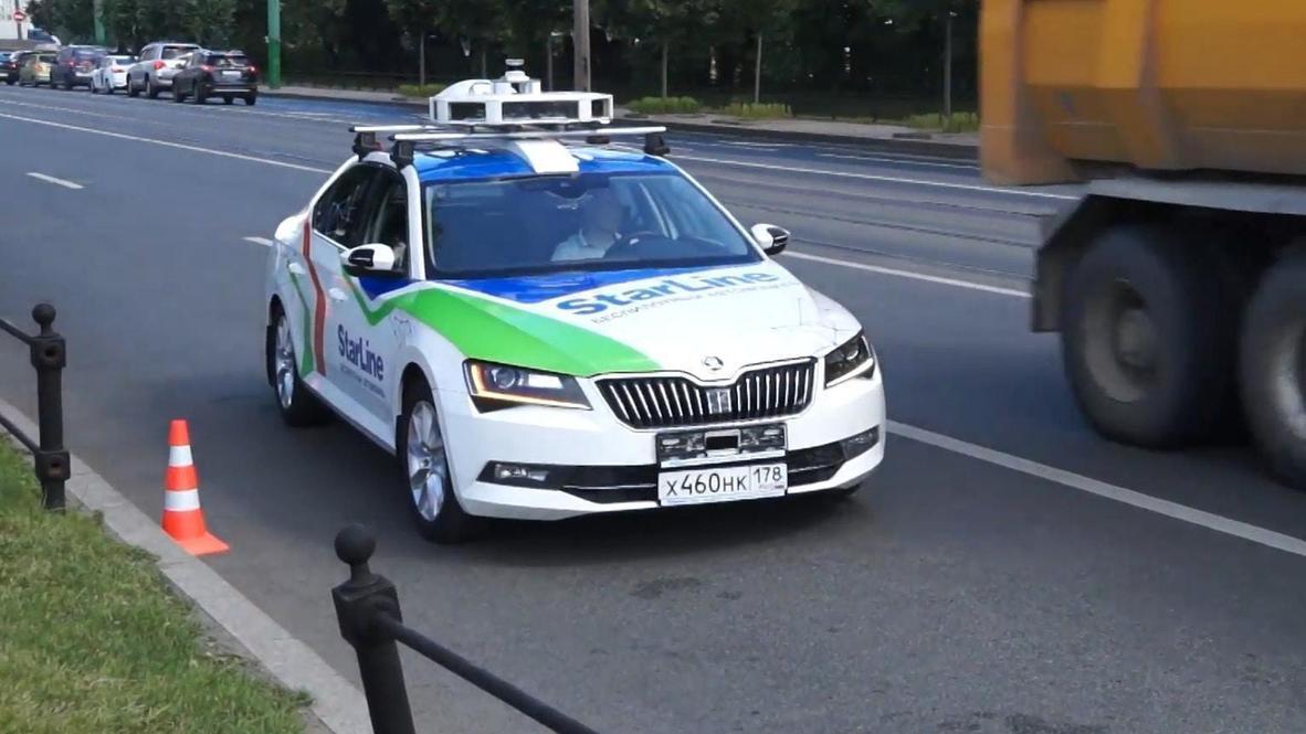 Россия: В Санкт-Петербурге испытали беспилотный автомобиль в городских условиях