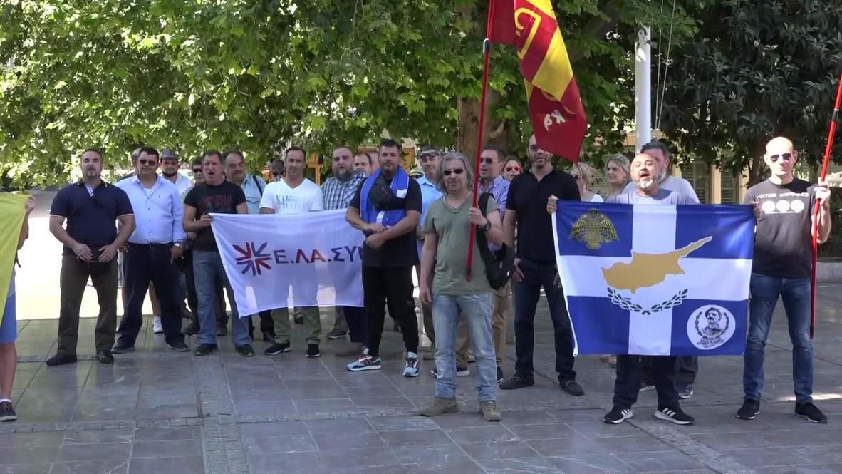 Grecia: Eurodiputado nacionalista griego lidera protesta contra la reconversión de Santa Sofía en mezquita
