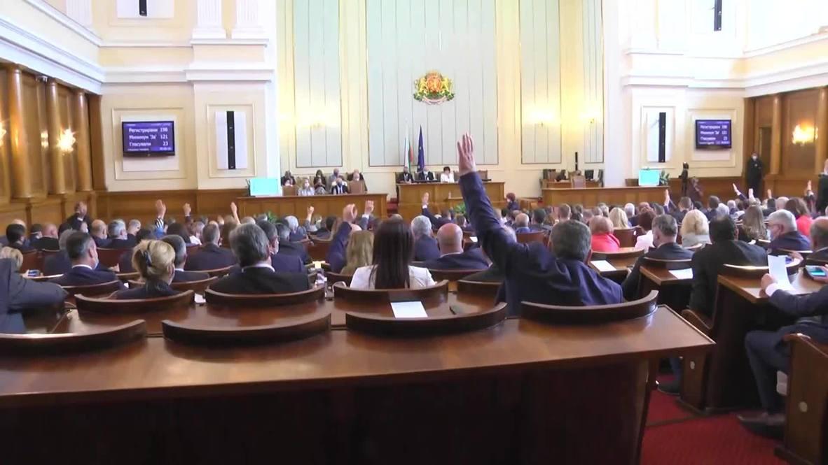 Bulgaria: Borissov's government survives no-confidence vote amid continued protests in Sofia