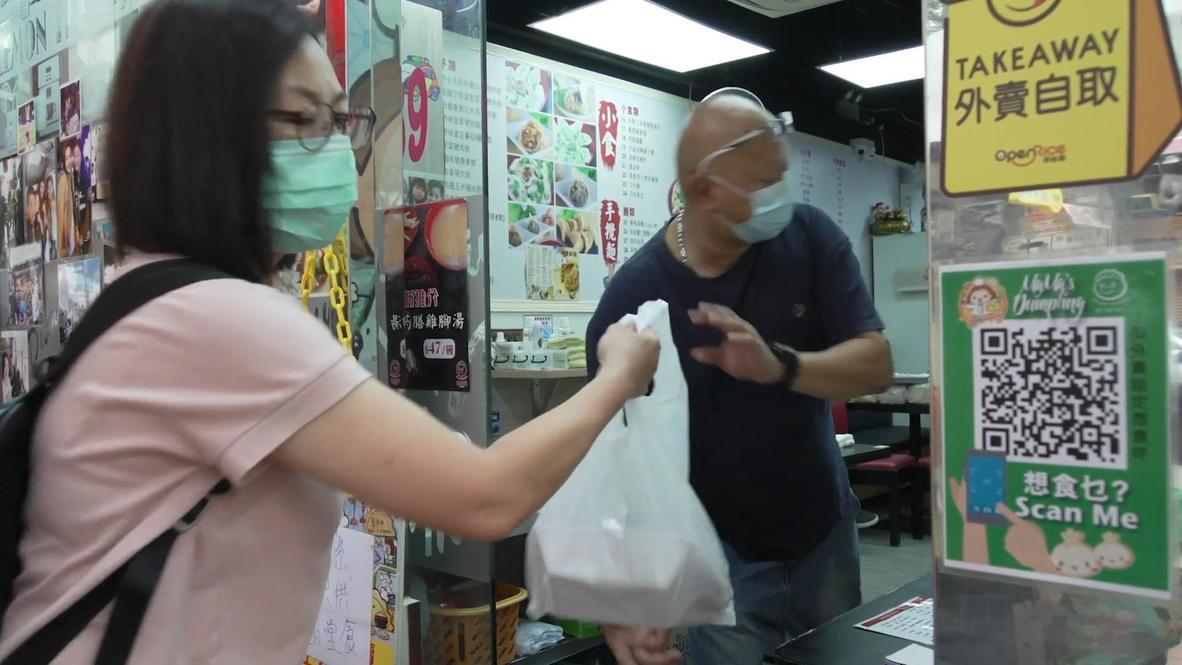 هونغ كونغ: السلطات تمنع تناول الطعام في المطاعم وتفرض ارتداء الأقنعة وسط تفشي فيروس كورونا