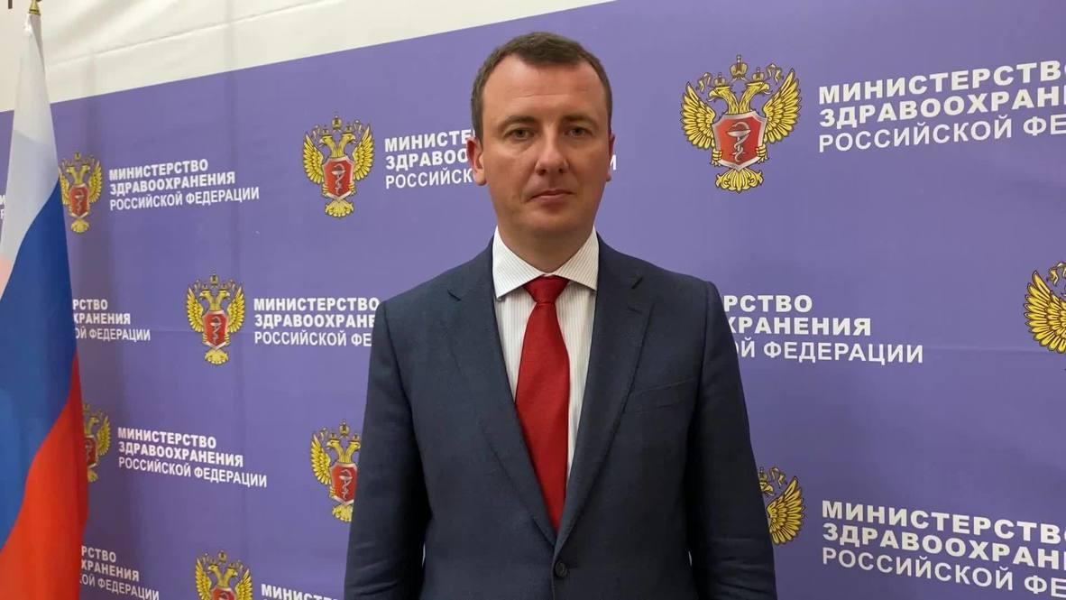 Россия: Вакцина от коронавируса находится на стадии госрегистрации - Минздрав РФ