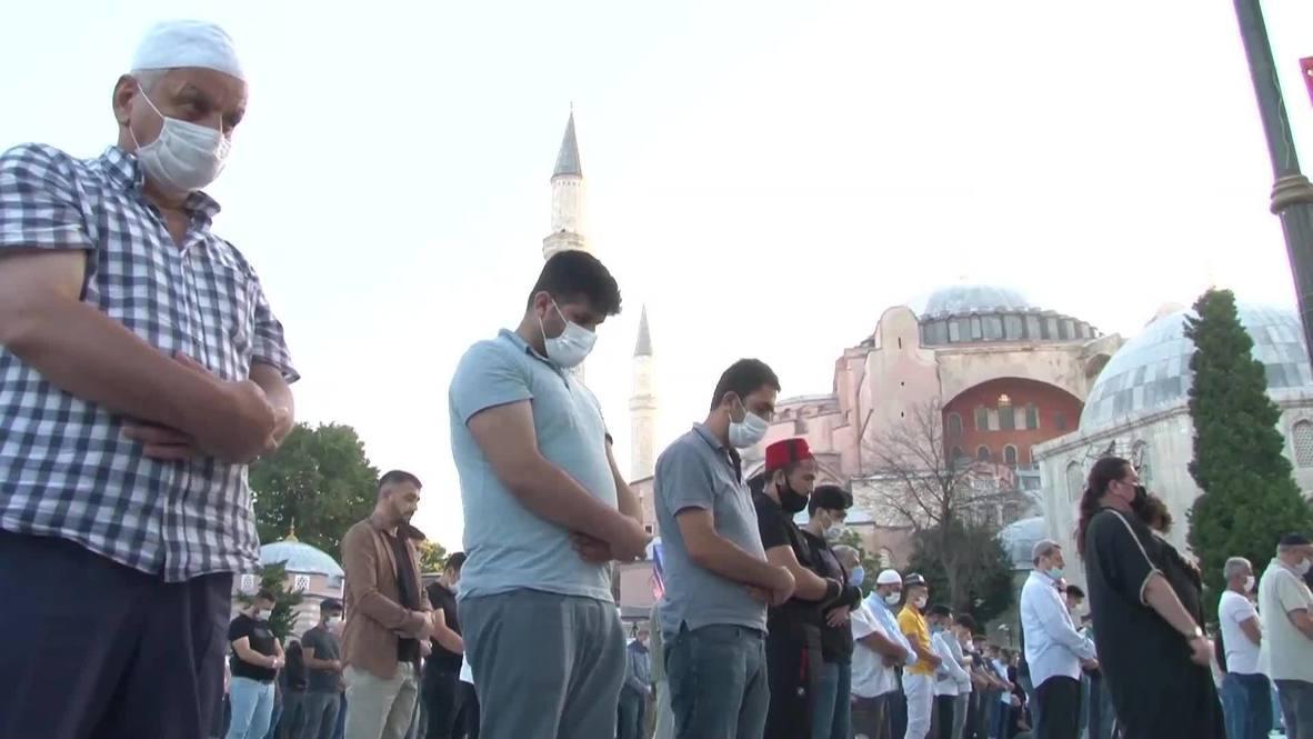 Turkey: Thousands attend monumental Eid al-Adha celebration at Hagia Sophia