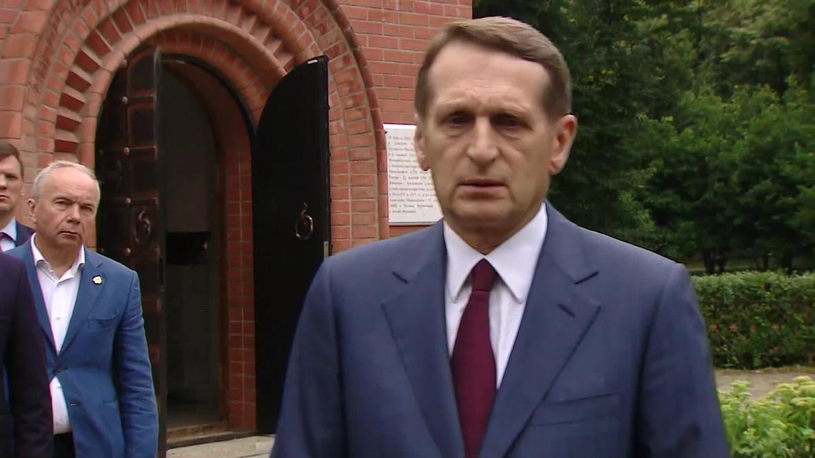 Россия: Это в интересах развития братских отношений - Нарышкин надеется на разрешение инцидента с задержанием россиян в Белоруссии