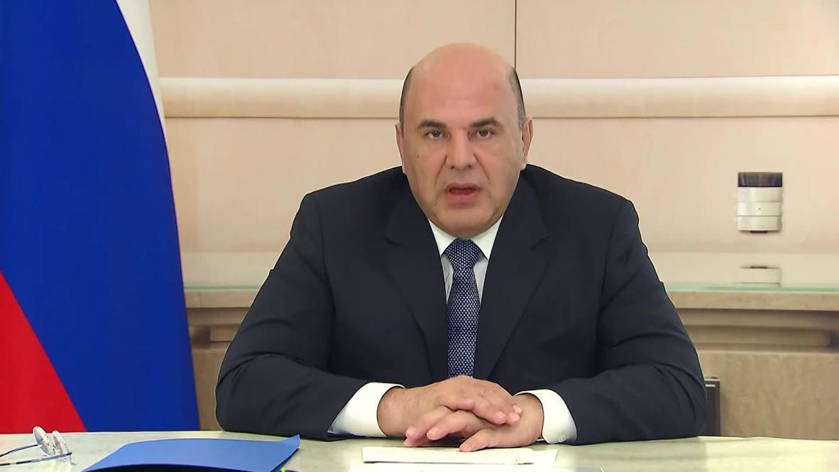 Россия: Кабмин сократил первоначальный взнос по льготной ипотеке с 20 до 15% – Мишустин