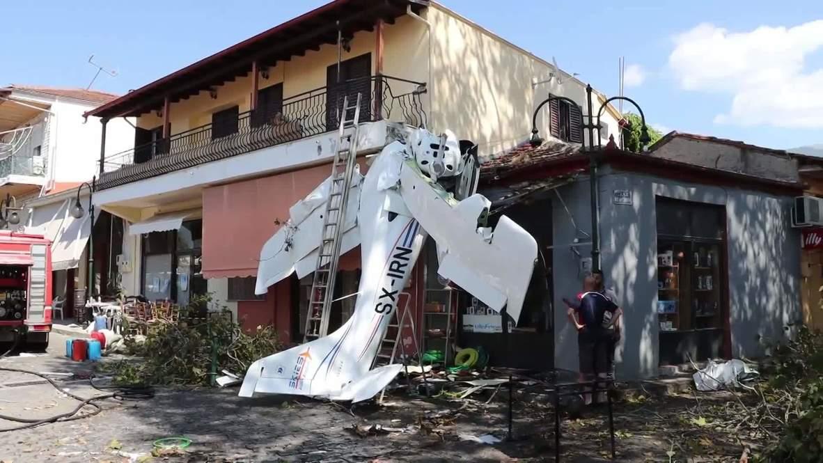 اليونان: تحطم طائرة صغيرة عقب اصدامها بمنزل جنوب البلاد ونجاة الطيار