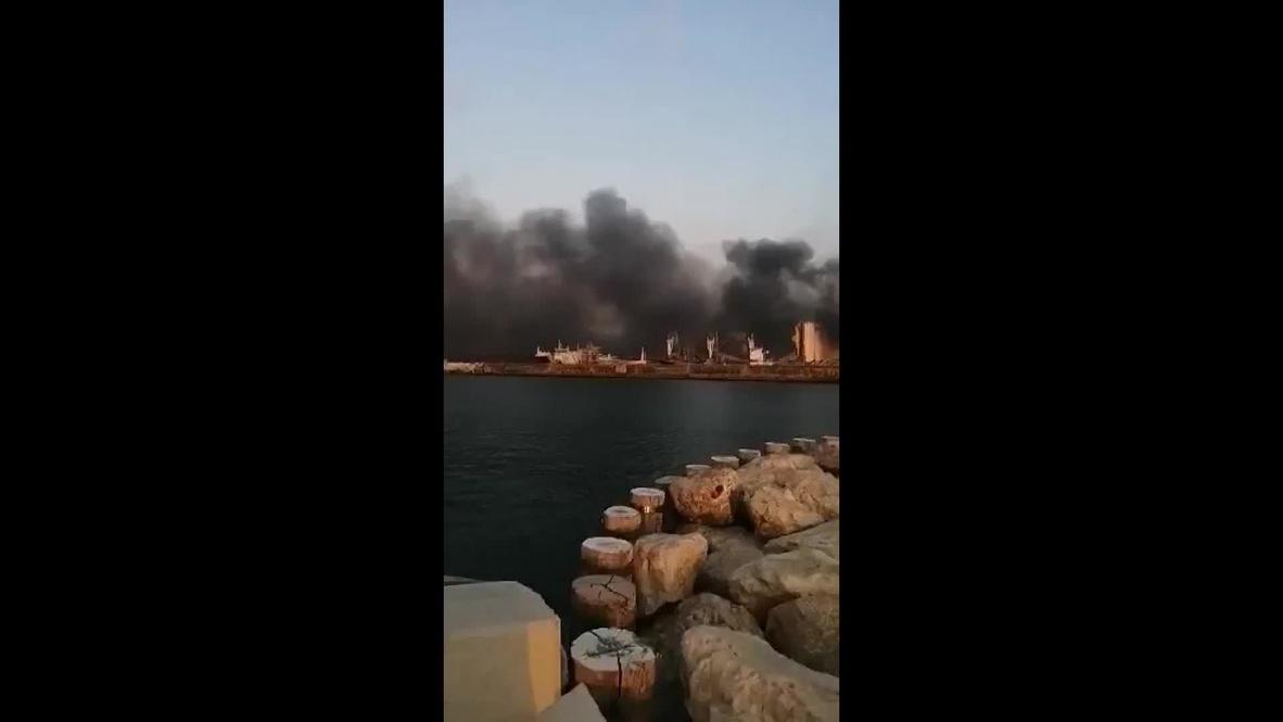 لبنان: شاهد تصاعد الدخان من ميناء بيروت عقب الانفجار المروع