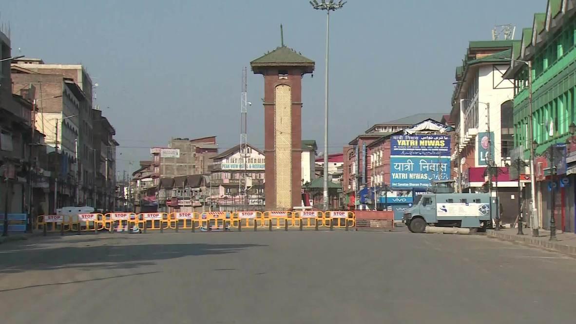 India: Srinagar marks anniv. of Kashmir autonomy revocation under curfew