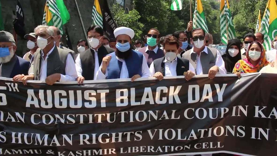 Pakistan: Protesters rally in Muzaffarabad on anniv. of India's Kashmir autonomy move