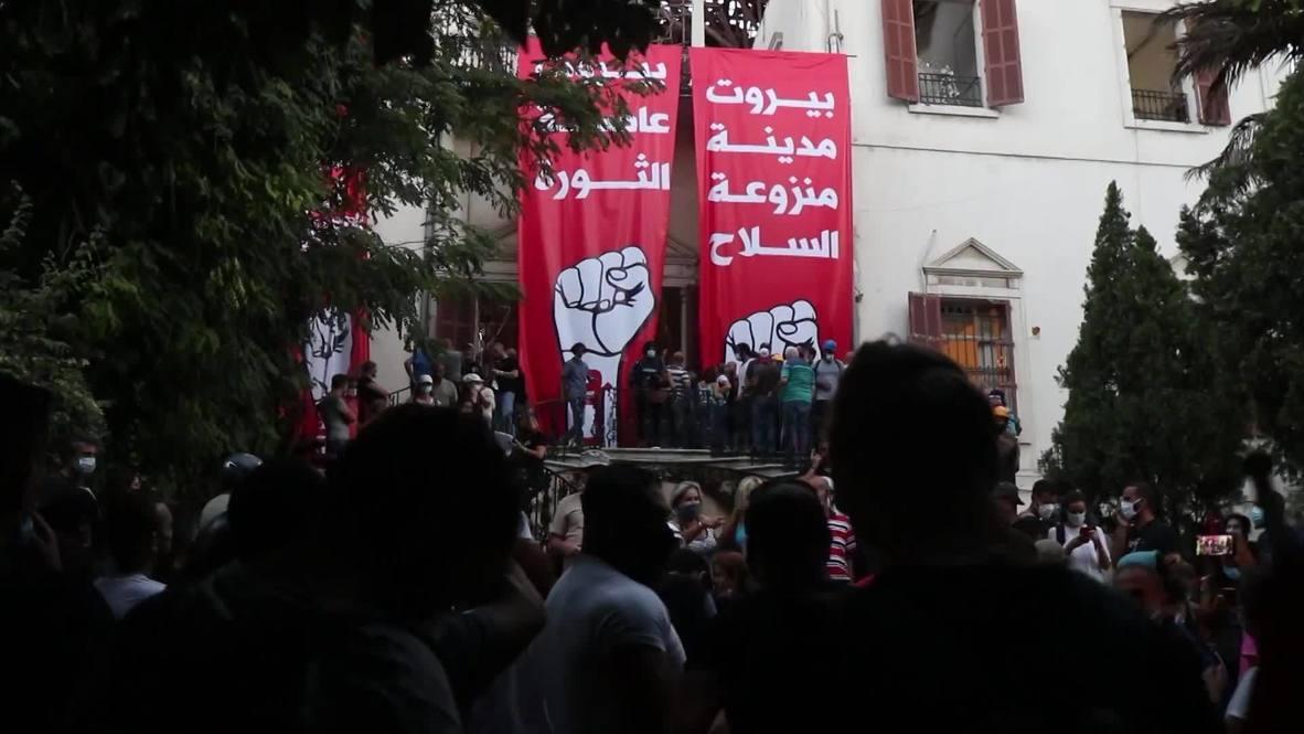 Ливан: Протестующие захватили здание Министерства иностранных дел в Бейруте