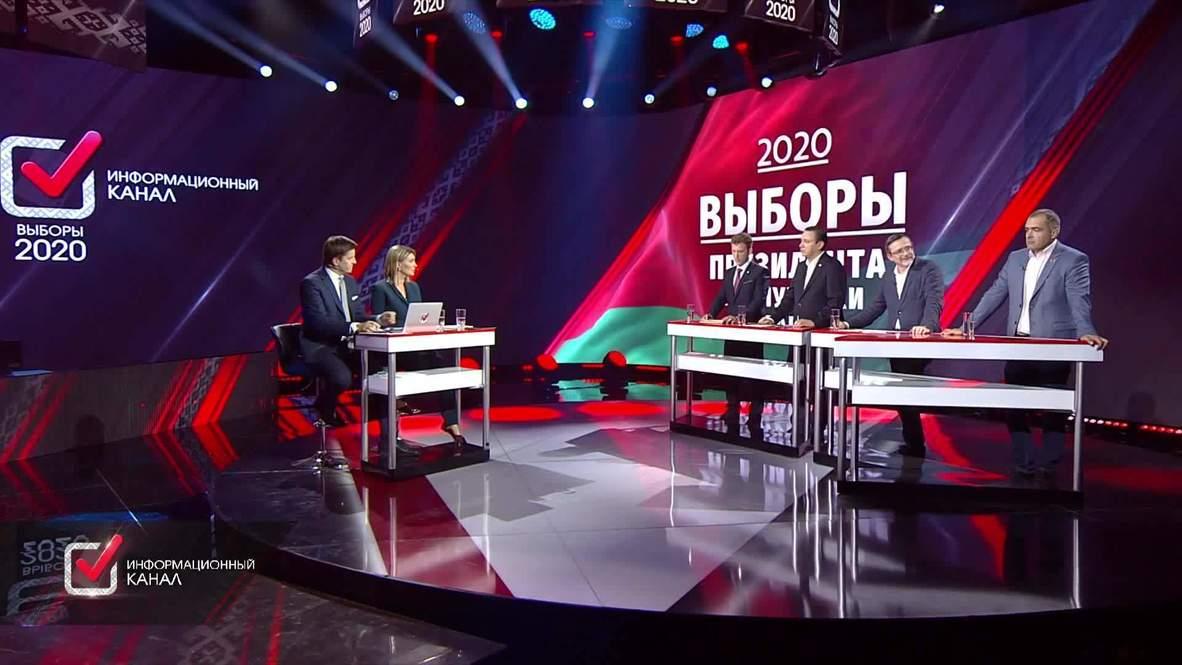 Белоруссия: Экзит-полы показали победу действующего президента Лукашенко на выборах