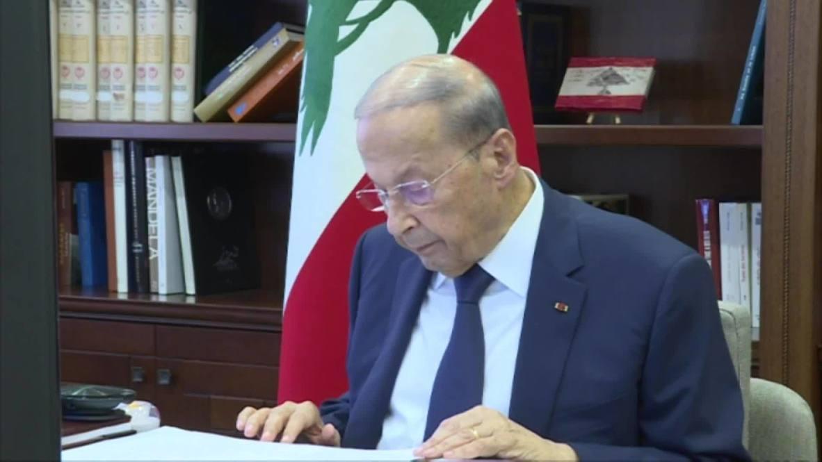 لبنان: الرئيس عون يدعو المانحين الدوليين إلى تسريع جهود إعادة الإعمار