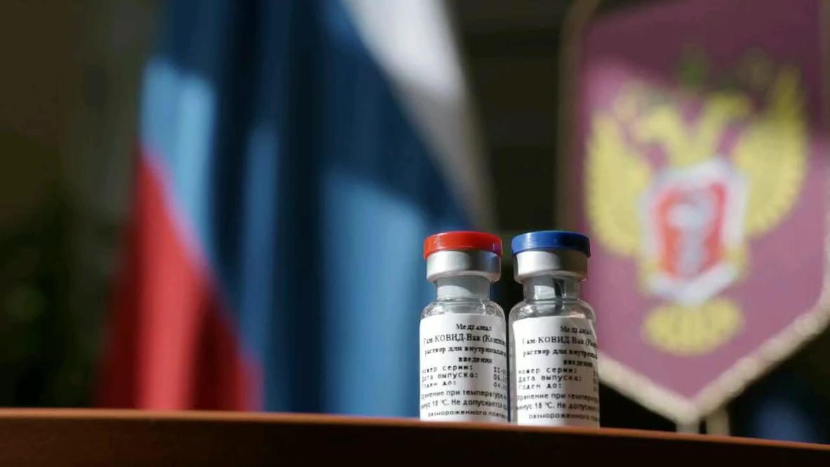 Россия: Минздрав опубликовал фото зарегистрированной вакцины от коронавируса