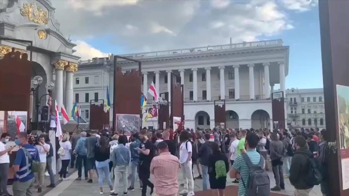 Украина: На Майдане Независимости прошла акция солидарности с протестующими в Белоруссии