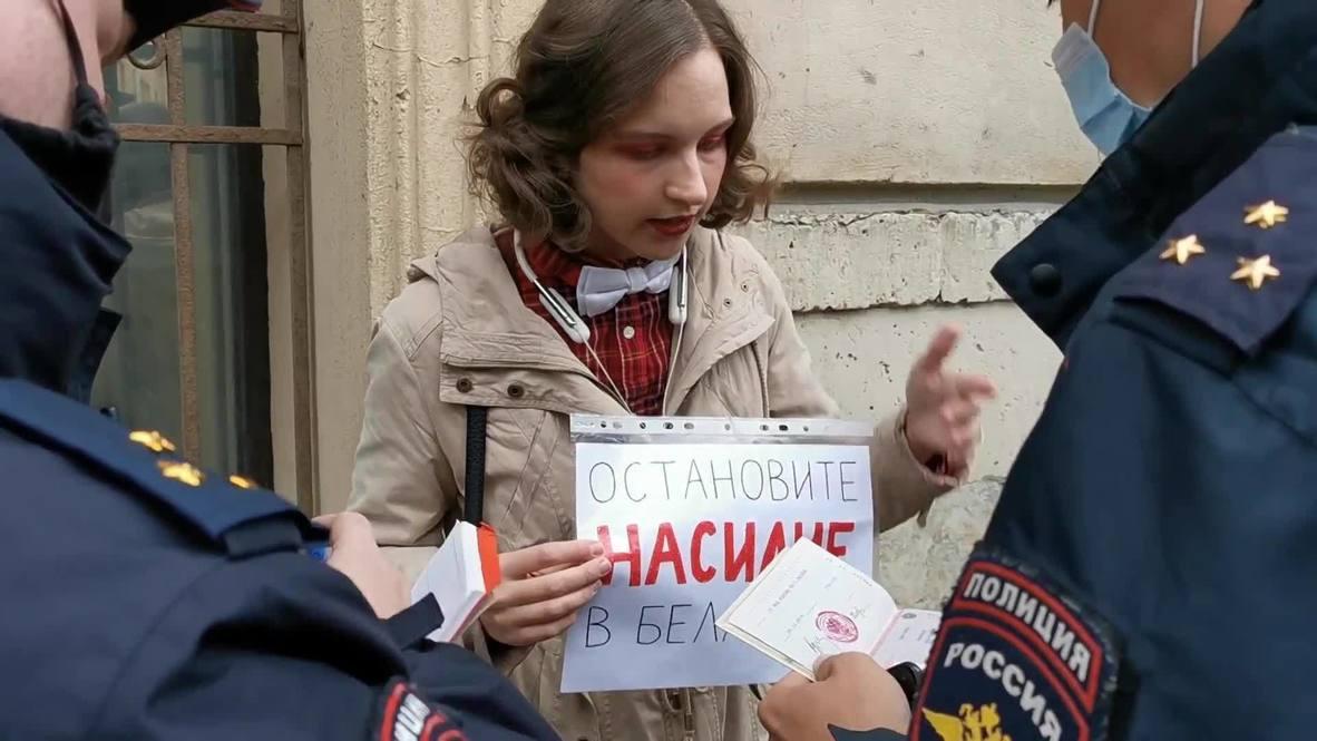 Россия: В Петербурге вновь прошла акция солидарности с протестующими в Белоруссии