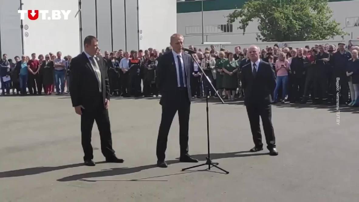 """Белоруссия: """"Я признаю, что он их не выиграл"""" - директор МЗКТ о победе Лукашенко на выборах президента страны"""