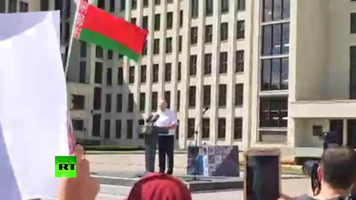 """Белоруссия: """"Стою перед вами на коленях"""" - Лукашенко обратился к участникам митинга в его поддержку *ПАРТНЕРСКИЙ КОНТЕНТ*"""