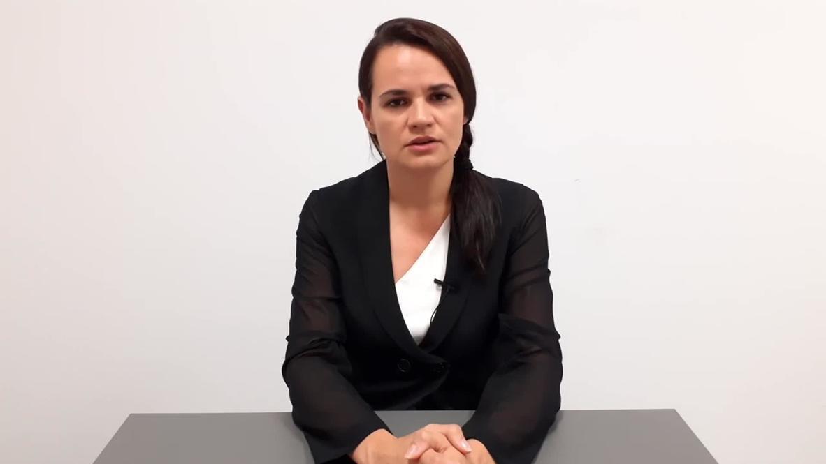 """Литва: Тихановская заявила о готовности выступить """"в качестве национального лидера"""""""