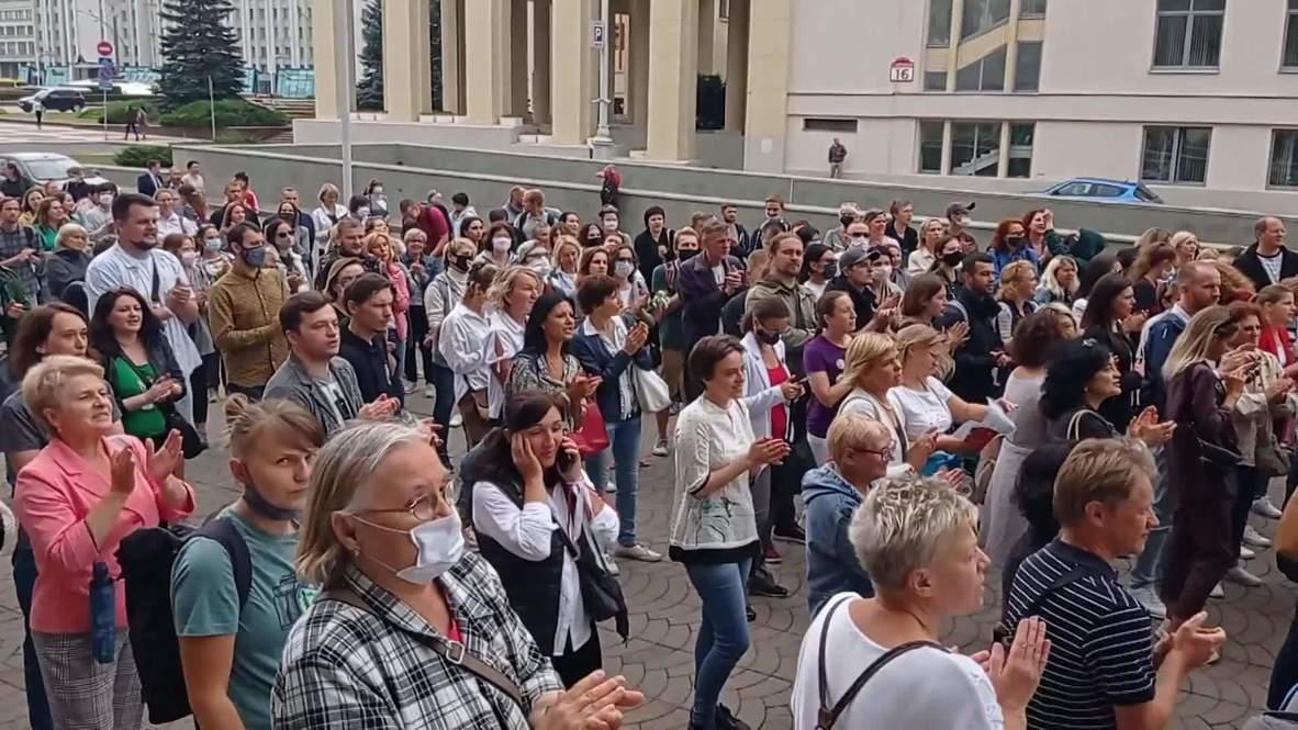 Bielorrusia: Profesores de Minsk protestan contra el presidente Lukashenko