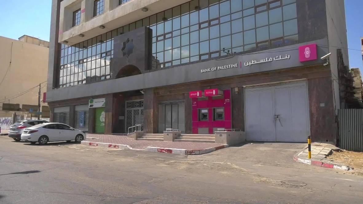Palestina: Calles de Gaza lucen desiertas por confinamiento tras primer contagio comunitario de covid