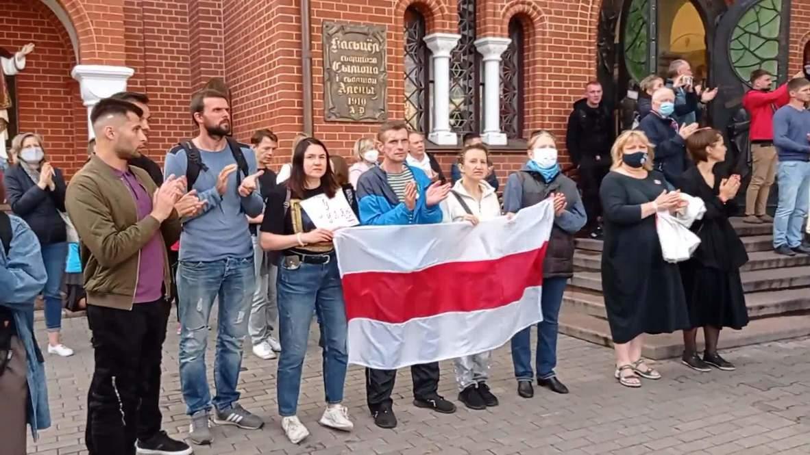 Bielorrusia: Manifestantes protestan en Minsk y exigen la renuncia de Lukashenko