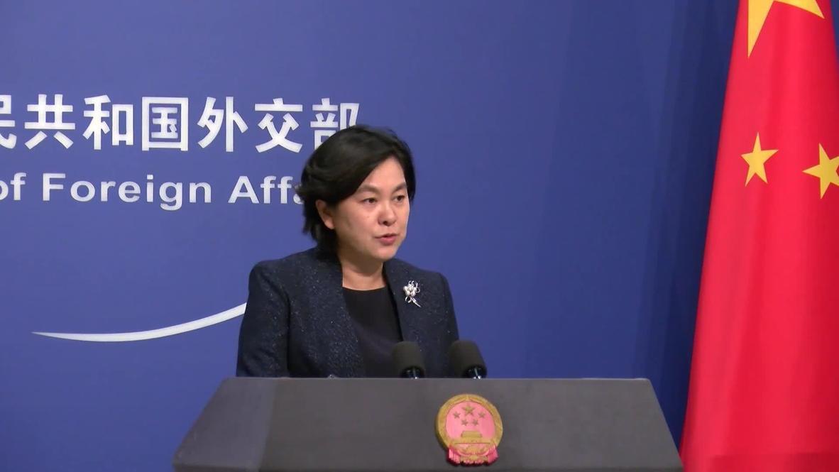 China: Pekín condena las nuevas restricciones de EE.UU. sobre la prensa y los diplomáticos chinos